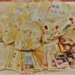 古切手・外貨貨幣
